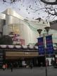 会場の上海久光百貨店です