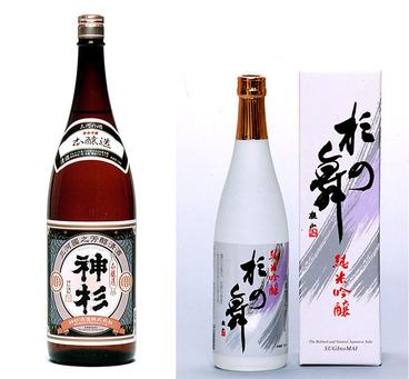 本醸造 ・ 純米吟醸 杉の舞